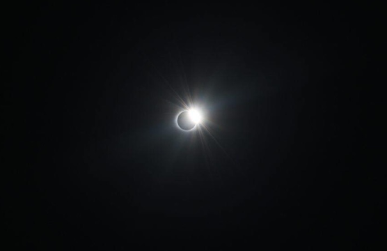 Gazebo editor Nick Dorogy captured this image of the partial eclipse